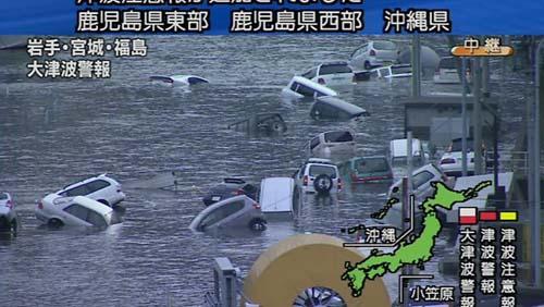 tsunami screen shot