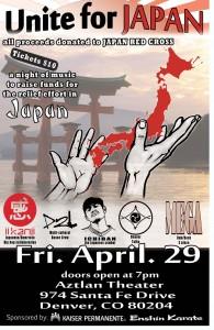 Unite for Japan Benefit
