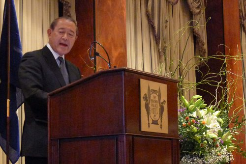 Ambassador of Japan to U.S., Ichiro Fujisaki