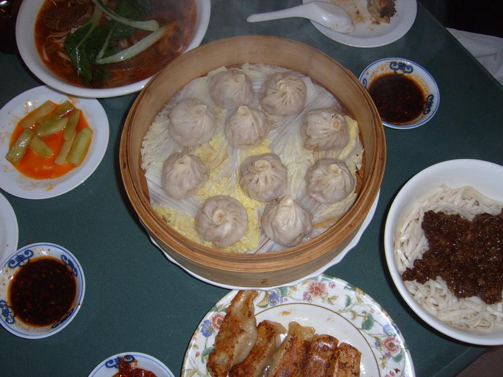 Lao Wang Noodle House