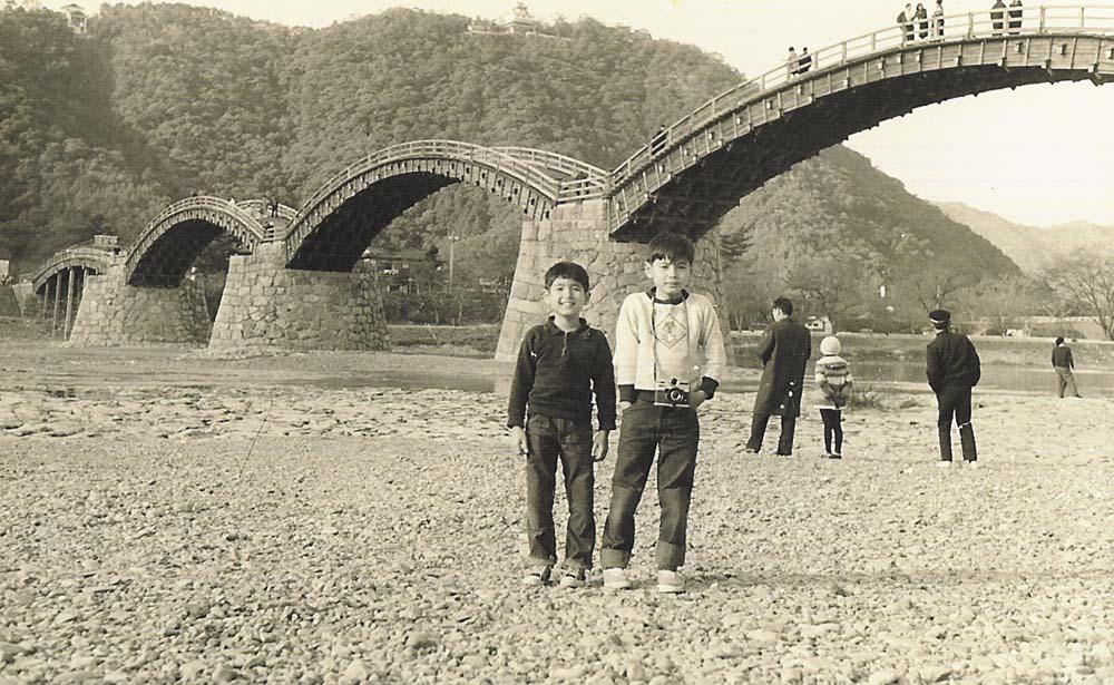 My brother Gary (on the right) and me at Kintai Bridge in Iwakuni, Japan circa 1965.