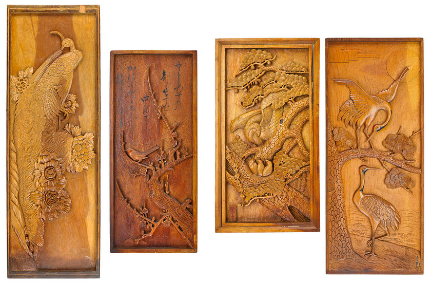 Hand-carved wood panels made in Amache in Colorado during WWII. These were among the items  that would have been auctioned.